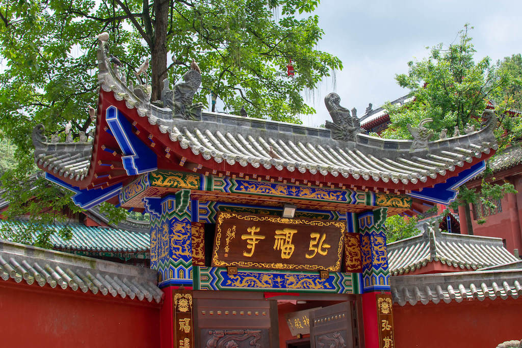 Temple in Guiyang