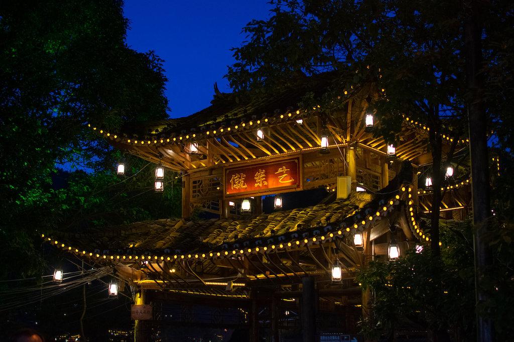 Miao Village at night, Guiyang