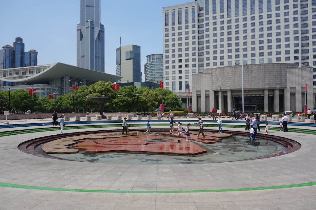 Shanghai Peoples Square, large square surrounded by modern buildings